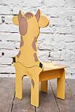 Стілець дитячий Бичок (567), фото 2