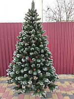 Новогодняя искусственная елка с шишками высотой 2.0 м