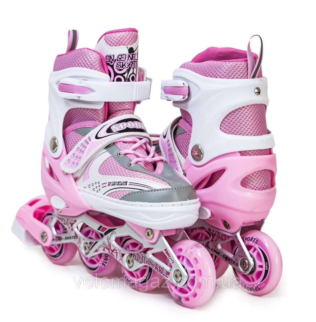 Раздвижные ролики  HAPPY, розовые, светящиеся колеса