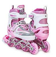 Раздвижные ролики  HAPPY, розовые, светящиеся колеса, фото 1