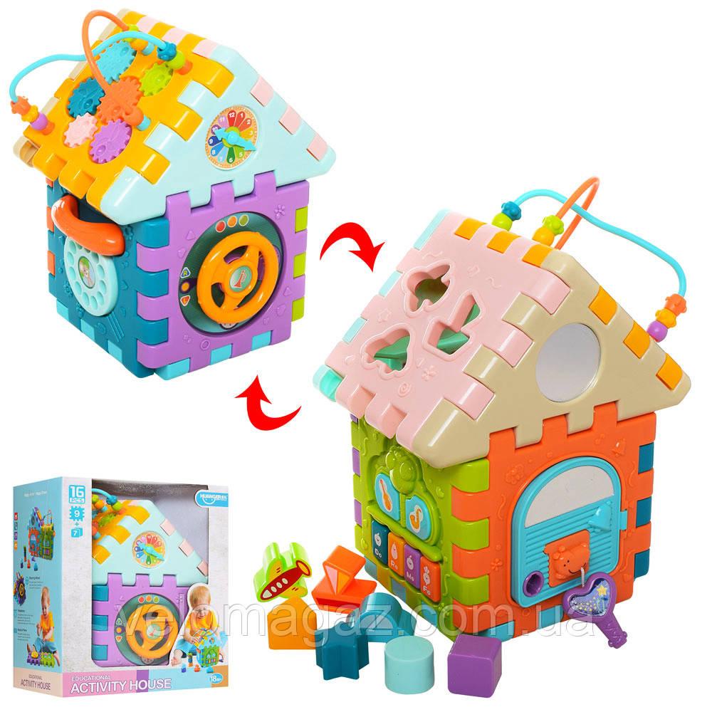 Развивающий центр-игрушка, домик - сортер, конструктор HE0528