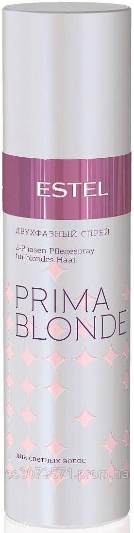 Двухфазный спрей для светлых волос Estel Professional Prima Blonde, 200 мл