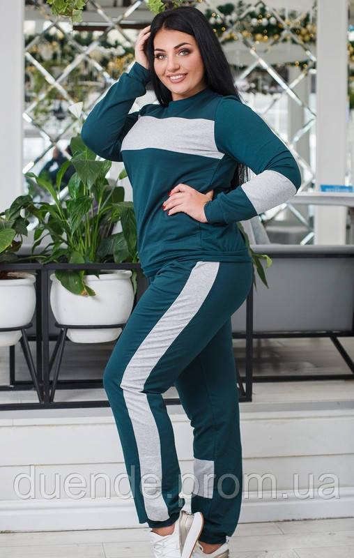 Спортивный костюм 50523 56