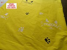 Двоспальнепростирадлона резинці - Сліди котячих лап, верх