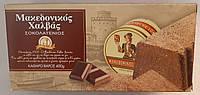 Халва кунжутная с шоколадом