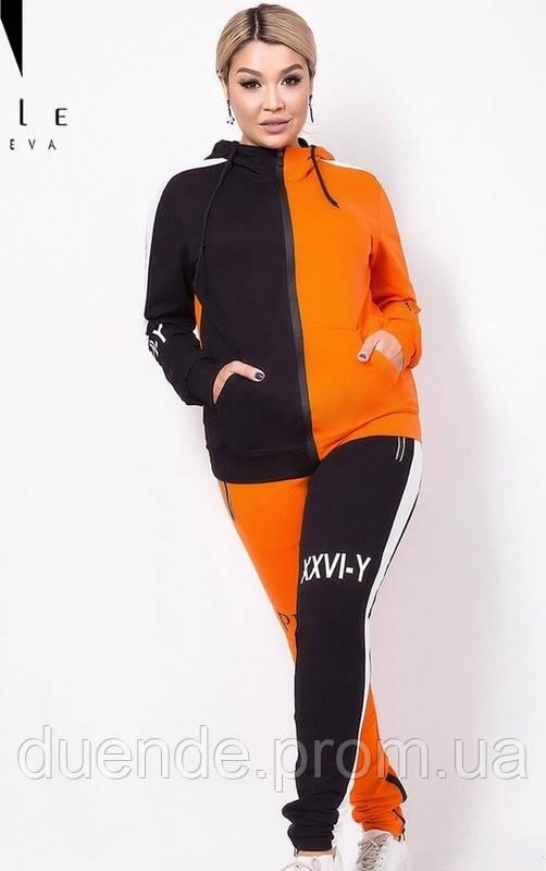 Спортивный костюм 60021 52-54
