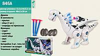 846 А Интерактивный динозавр, свет, звук, ходит,проектор,несет яйца,стреляет