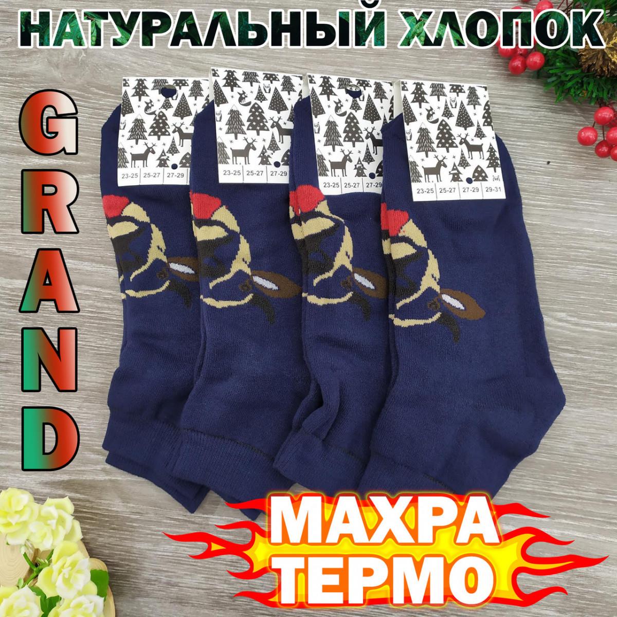 Носки мужские махровые короткие GRAND 27-29р бык синие 20040024
