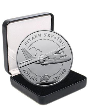 """Срібна монета НБУ """"Лiтак Ан-140"""""""