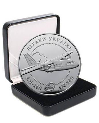 """Срібна монета НБУ """"Лiтак Ан-140"""", фото 2"""