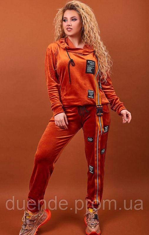 Спортивный костюм женский / kot - 64643