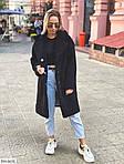 Пальто женское (Батал), фото 7