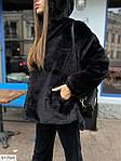 Шуба женская, фото 2