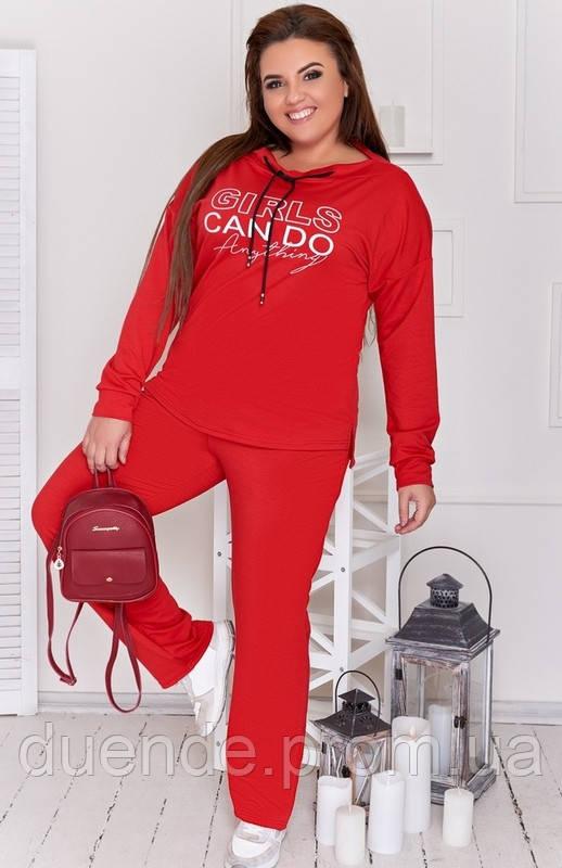 Спортивный костюм 65491 64-66