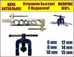 Розвальцьовування для мідних труб Стандарт FTS0615