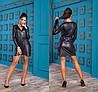 Р 42-46 Ошатне коротке плаття на запах 23183