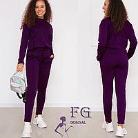 Женский трикотажный костюм кофта и брюки