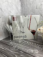Набор Бокалов Для Вина Rona Swan 560 мл, 6 шт.