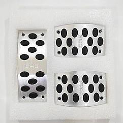 Алюминиевые тюнинг накладки на педали авто автомобиля универсальные (механика) МКПП тип 2