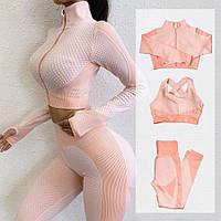 Спортивный женский костюм для фитнеса 3 предмета. Фитнес костюм тройка - лосины, топ, рашгард S (розовый)