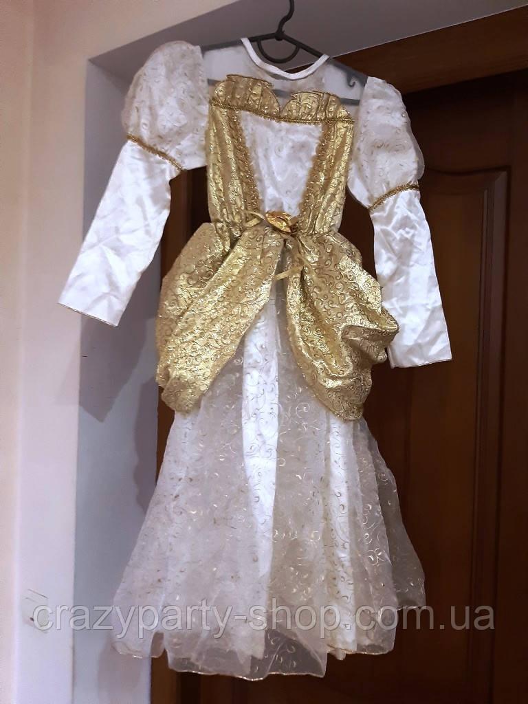 Костюм карнавальный бальное платье принцесса,  128 см лет б/у