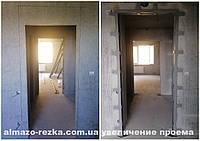 Розширення отвору Збільшення прорізів, фото 1