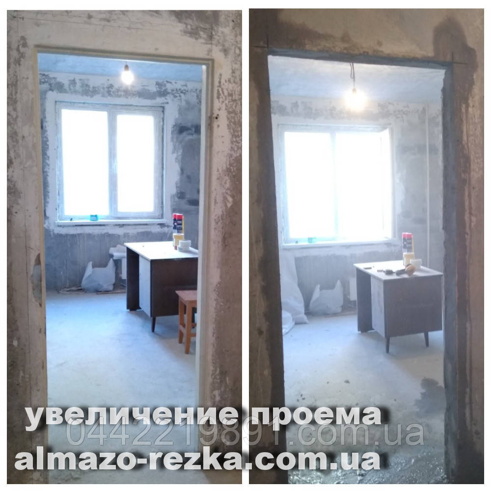 Розширити дверний проріз Збільшити віконний проріз