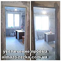 Розширити дверний проріз Збільшити віконний проріз, фото 1