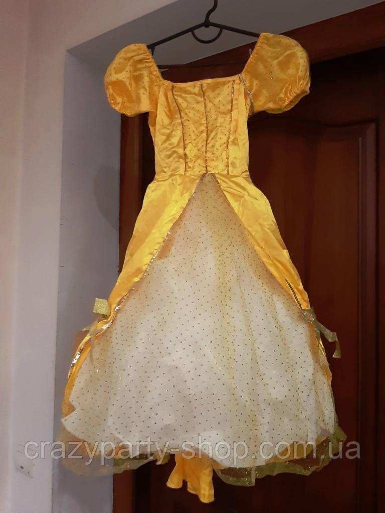Костюм карнавальный бальное платье принцесса,  122-128 см желтое б/у