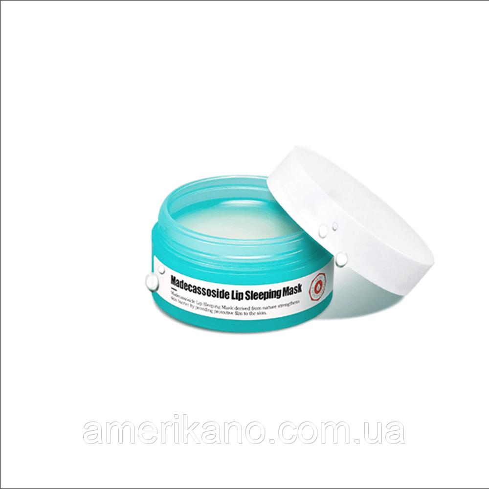 Ночная маска для губ c мадекассосидом A'PIEU Madecassoside Lip Sleeping Mask, 20 мл