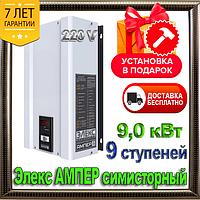 Элекс Ампер У 9-1-40 на 9 кВт Однофазный стабилизатор напряжения симисторный бытовой + монтаж в подарок