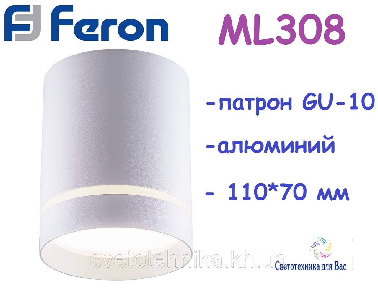 Накладной светильник Feron ML308 белый GU-10