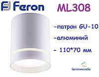 Накладной светильник Feron ML308 белый GU-10, фото 1