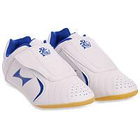 Оригинальные степки обувь для занятий тхэквондо детские мужские взрослые HEALTH FEET Белый (5151-1) 32