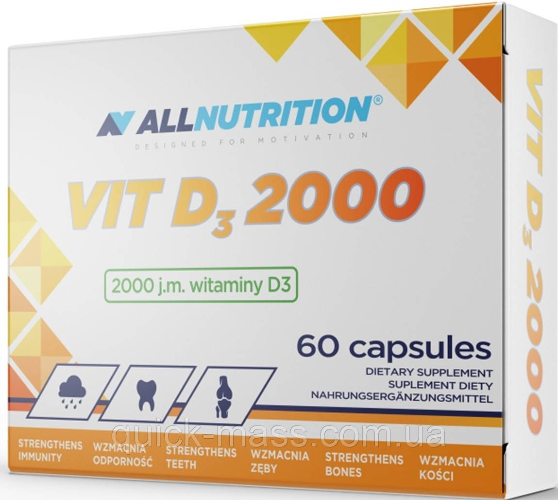 Вітамін D3 Vitamin D3 2000 AllNutrition 60 капсул