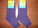 """Женские носки """"Топ-Тап"""". р. 23-25 (37-40). Хлопок. Фиолетовый, фото 4"""