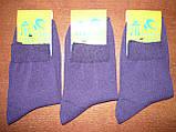 """Женские носки """"Топ-Тап"""". р. 23-25 (37-40). Хлопок. Фиолетовый, фото 5"""