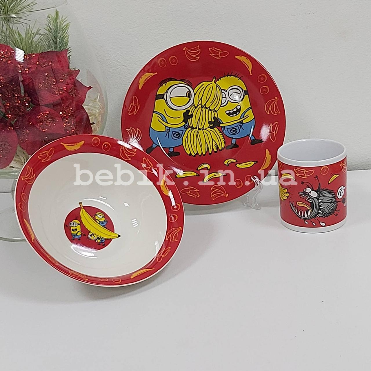 Набір дитячого посуду з кераміки Міньйони