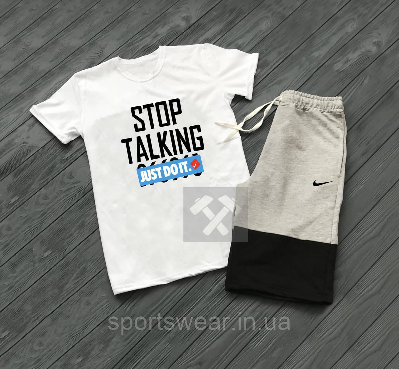 Мужской комплект футболка + шорты Nike серого и черного цвета