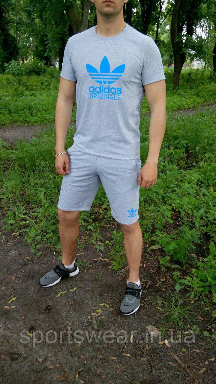 Мужской комплект футболка + шорты Adidas серого цвета