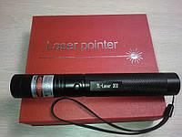 Лазерная указка YL-lazer 303, Зеленая с ключами, самая мощная
