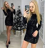 """Женское облегающее платье с пайетками """"Kerry""""В И, фото 2"""