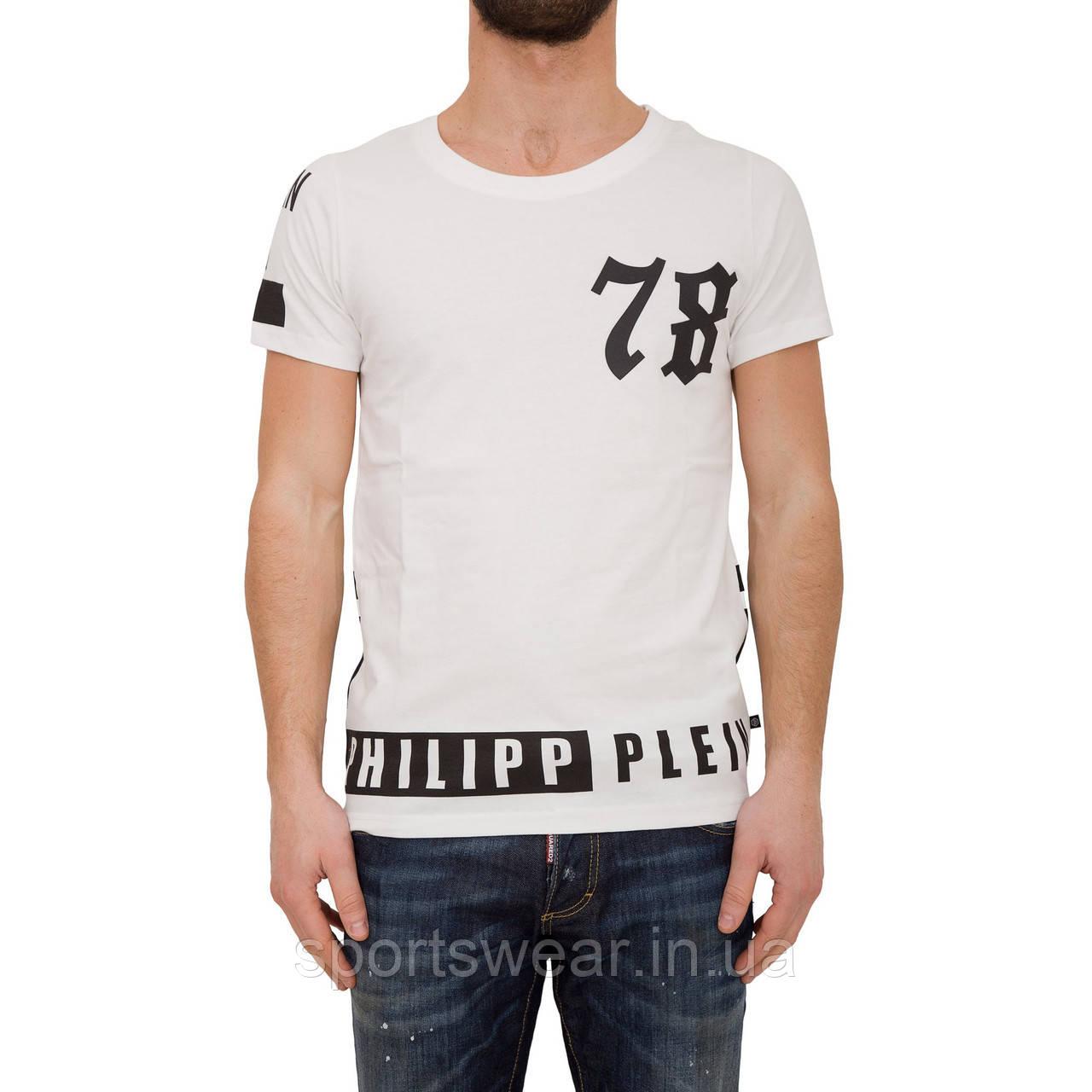 Мужская белая Футболка PHILIPP PLEIN 78
