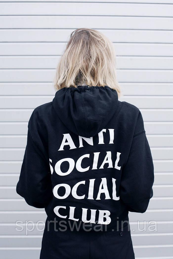 "Худи женская A.S.S.C.   Antisocial social club Mind Games Толстовка   БИРКА   Толстовка АССК """" В стиле Anti"