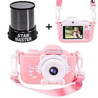 Детский фотоаппарат с экраном в чехле Smart Kids Camera.Цифровой фотоаппарат.Фотокамера для детей+Star Master