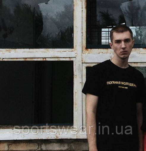 Футболка Спутник 1985 | БИРКИ | Поганая молодежь