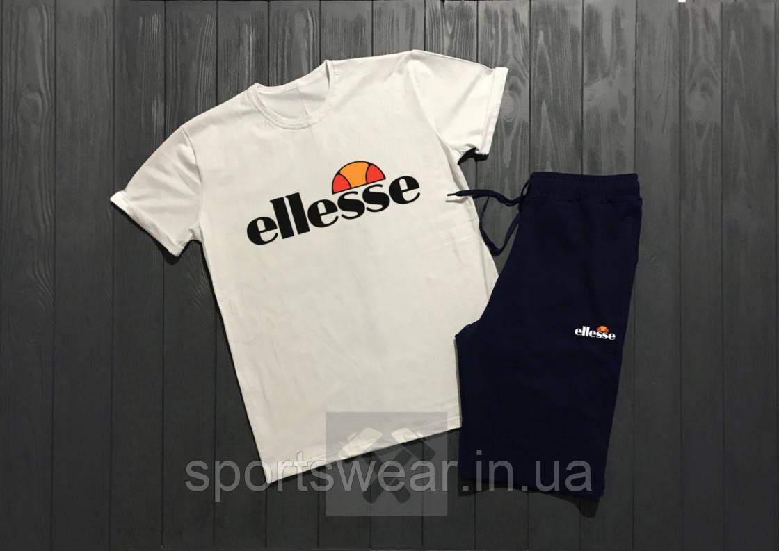 """Чоловічий комплект футболка + шорти ellesse білого і синього кольору """""""" В стилі Ellesse """""""""""