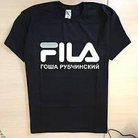 Футболка Гоша Рубчинский FILA унисекс