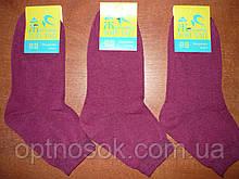 """Женские носки """"Топ-Тап"""". р. 23-25 (37-40). Хлопок. Сиреневый"""