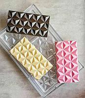 Грани плитка пирамидальная  поликарбонатная форма для  шоколада